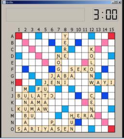 Scrabble en bambara bientôt disponible